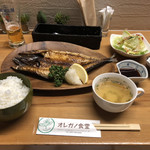 オレガノ食堂 - 鯖の塩焼き定食