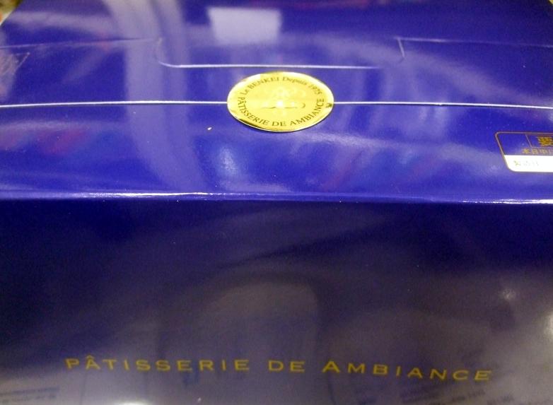 PATISSERIE DE AMBIANCE