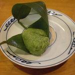 千松しま - イラ粉の笹団子。