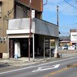 菊屋本店 - 見つけにくい看板