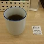 松屋 - その他写真:ほうじ茶