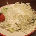 101201378 - レディースセットのサラダ