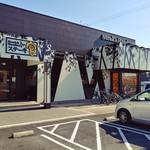 101202752 - 駐車場からお店を見る。