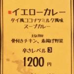 アジア金星堂 - お知らせ(涙)