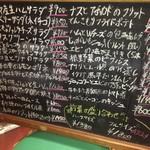 スパッカ ナポリ - 夜のメニューでございます       黒板というツールはは昭和的でもあり 海外文化のお店にも使われるのは何故だろう