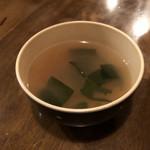 チャモロ - 味噌汁