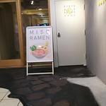 KYOTO MISO RAMEN KAZU -