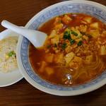 """華林 - """"マーボー麺と半チャーハン"""""""