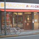 10121054 - 【New!】小さな店ですが、ぎゅっとつまってます。