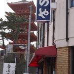 さのや 今川焼店 - 2011/5 さのやと観音寺