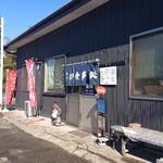 魚忠食堂 - お店外観