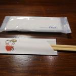 めーめー麺 - ロゴが可愛い。でも食べちゃうけどね(19-02)