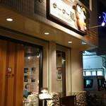 めーめー麺 - 外観(19-02)