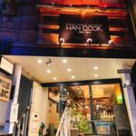 HAN COOK - 店表