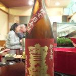 東家 - 寳劍 純米酒 超辛口 湧水仕込