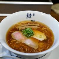 麺や 維新-醤油らぁ麺790円