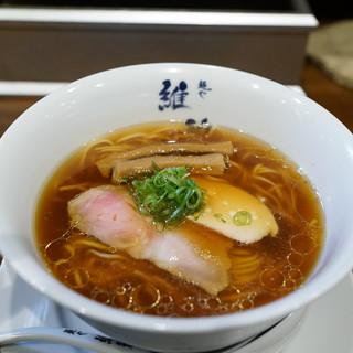 麺や 維新 - 料理写真:醤油らぁ麺790円