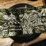 三田製麺所 - 声優竹達彩奈さんとコラボの海苔