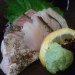Wagogorokabutoya - ぶりサワラの炙り