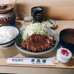 豊島屋 - ご飯大盛り ロース