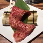 焼肉カーニバル - 友三角