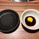 焼肉カーニバル - レモン汁とカラシ醤油