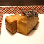 土家 - 海老芋と鰆の揚げ物