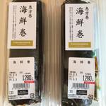 福島屋 本店 - 海鮮巻(^ω^)