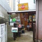10124375 - ジャパンラーメン高嶋(姫路)