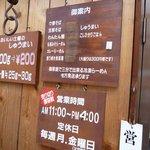 10124377 - ジャパンラーメン高嶋(姫路)