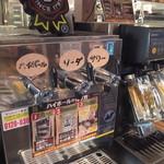 カタマリ肉ステーキ&サラダバー にくスタ - (2019年01月)