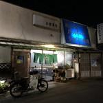 Hokushinkenshiyokudou - 外観(夜)