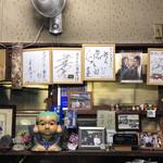 Hokushinkenshiyokudou - お店の中の色紙たち