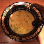 一蘭 - 麺は完食、スープは完飲ならず