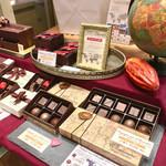 パティスリー ショコラトリー オーディネール - 店内チョコレート