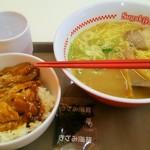 101253616 - ラーメン・豚味噌丼(たしか)セット