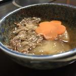 ぎをん 西坂 - 牛肉と大根のたいたん