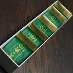 101258149 - お濃茶フォンダンショコラ「生茶の菓」5個入り(1,242円)2019年1月