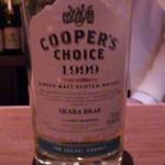 ローゲンジッツ - SKARA BRAE 1999 Cooper's Choice THE SECRET Orkney