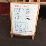 牡丹江 - 次は何食べよ〜^_^ハーフいいね❣️