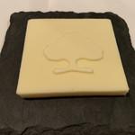 レストラン・モリエール - バター