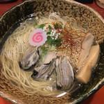 ラーメン考房 昭和呈 - 牡蠣淡麗塩ゆず