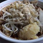 自家製麺 風心 -