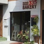 サンサンゴベーカリー マハロマハロ - 小さいお店です^^;