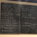 101272261 - 黒板のメニュー