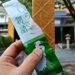 黒百合 - 涼菓しらさぎ物語(アイス)310円