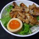えるびす - 炙りちゃーしゅー丼