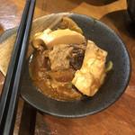 鎌倉酒店 - 牛すじ肉どうふ