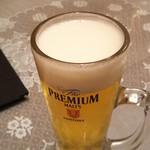 Kitashinchitayutayuderakkusu - 生ビール
