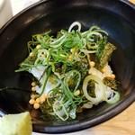 福島壱麺 - 〆のわさび飯